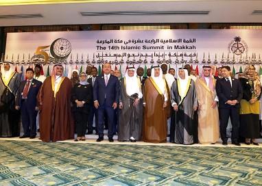 اختتام قمة مجلس التعاون الإسلامي والقضية الفلسطينية وتوترات المنطقة تتصدر أعمالها.