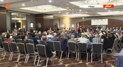 """""""متّحدون ضد صفقة القرن"""".... مؤتمر مناهض لورشة البحرين من بيروت"""