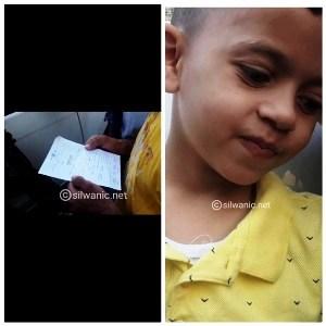 الطفل محمد ربيع عليان