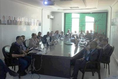 جلسة حول النظام المعلوماتي الجديد – (وزارة الميزانية)