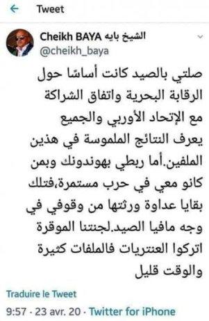 تغريدة رئيس الجمعية الوطنية الشيخ ولد بايه