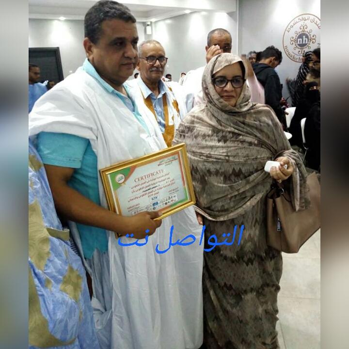 جانب من حفل تكريم الدكتور اصنيبه مصدر الصورة: مجموعة محبو موريتانيا على الواتساب
