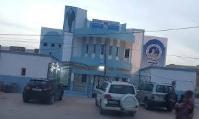 المقر المركزي للحزب الحاكم في العاصمة نواكشوط