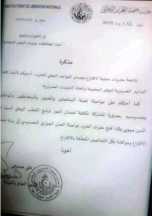 نسخة عن المذكرة الصادرة عن حزب جبهة التحرير الوطني لدعم المرشح ميهوبي