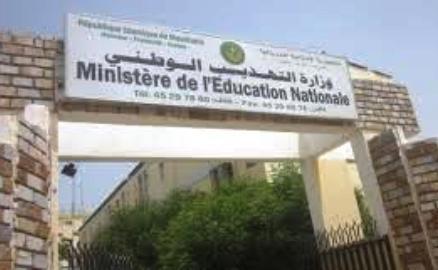 وزارة التهذيب الوطني