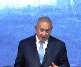 رئيس وزراء الاحتلال الارهابي نتن ياهو
