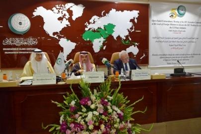 """منظمة التعاون الإسلامي اجتمعت استثنائياً لبحث موقف المنظمة حيال """"صفقة القرن"""""""