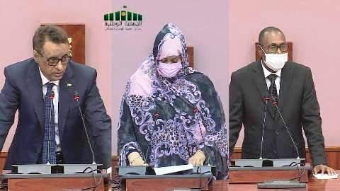 الوزيرة الناها ترد على أسئلة النواب اليوم الاثنين