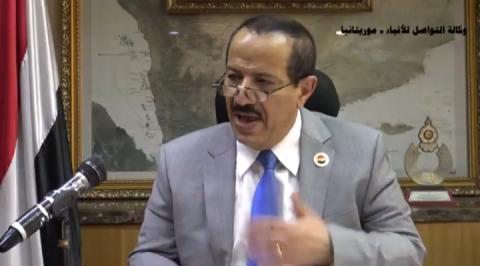 الوزير اليمني هشام شرف متحدثا لمكتب التواصل في صنعاء