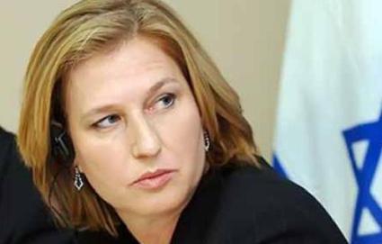 تسيبي ليفني قالت انها مارست الجنس مع العديد من الزعماء والمسؤولين العرب خدمة لــ(اسرائيل)
